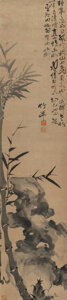 Works on Paper, Zhu Chan (Chinese, 1824-1901). Bamboo and Rock. Ink and color on paper. 53 x 11-3/4 inches (134.6 x ...