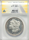 1878 8TF $1 Spear Point, VAM-1, MS62 Cameo Prooflike ANACS....(PCGS# 40117)