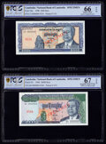 World Currency, Cambodia National Bank of Cambodia 5000; 10,000 Riels 1998 Pick 46s; 47s Two Specimen PCGS Gold Shield Gem Unc 66 OPQ; Sup... (Total: 2 notes)