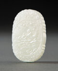 Carvings, A Chinese White Jade Plaque. 2-1/4 x 1-1/2 x 0-1/4 inches (5.7 x 3.8 x 0.6 cm). ...