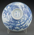 Ceramics & Porcelain, A Chinese Blue and White Bowl, Qing Dynasty, 18th century. Marks: six-character Xuande mark. 2-3/4 x 7-3/4 inches (7.0 x 19....