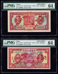 World Currency, China Agricultural & Industrial Bank of China, Shanghai 1 Yuan 1934 Pick A112s1 Front and Back Specimen PMG Choice Uncircu... (Total: 2 notes)