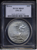 Modern Issues: , 1991-D Korean War Silver Dollar MS69 PCGS. ...