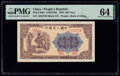 World Currency, China People's Bank of China 200 Yuan 1949 Pick 840a S/M#C282-53 PMG Choice Uncirculated 64.. ...