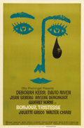 "Movie Posters:Drama, Bonjour Tristesse (Columbia, 1958). One Sheet (27"" X 41""). DirectorOtto Preminger found poster designer Saul Bass starting ..."