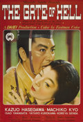 "Movie Posters:Drama, Gate of Hell (Daiei, 1953). Japanese B1 (29"" X 42""). Originallyreleased as ""Jigokumen,"" this Japanese drama tells the story..."