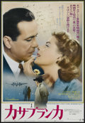 "Movie Posters:Drama, Casablanca (Warner Brothers, R-1970s). Japanese B2 (19.5"" X 28"").Drama...."
