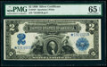 Large Size:Silver Certificates, Fr. 258* $2 1899 Silver Certificate Star PMG Gem Uncirculated 65 EPQ.. ...