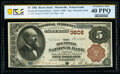 Mountville, PA - $5 1882 Brown Back Fr. 470 The Mountville National Bank Ch. # 3808 PCGS Banknote Extremely Fine 40 PP...