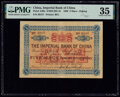World Currency, China Imperial Bank of China, Peking 5 Mace 1898 Pick A39a S/M#C293-1b PMG Choice Very Fine 35.. ...