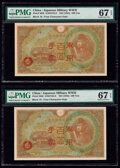 China Group Lot of 5 Examples PCGS Very Good 10 Details; PMG About Uncirculated 50; Choice Uncirculated 64 EPQ; Superb G...