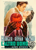 Movie Posters:Hitchcock, Strangers on a Train (Warner Bros., 1951). Very Fine+ on L...