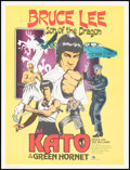 """Movie Posters:Action, The Green Hornet (20th Century Fox, 1974). Folded, Very Fine. Poster (17"""" X 22.5"""") Kato Style. Action.. ..."""