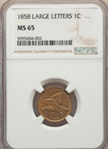 1858 1C Large Letters Flying Eagle...(PCGS# 2019)