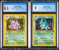 Memorabilia:Trading Cards, Pokémon Nidoking #11 Unlimited Base Set and Nidoqueen #7 Unlimited Jungle Set Trading Cards Group of 2 (Wizards of the Coast, ... (Total: 2 Items)
