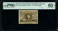 Fractional Currency:Second Issue, Fr. 1322 50¢ Second Issue PMG Gem Uncirculated 65 EPQ.. ...