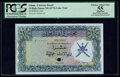 Oman Oman Currency Board 10 Rials Omani ND (1973) Pick 12cts Color Trial Specimen PCGS Apparent Choice About New 55