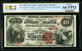 Saint Louis, MO - $10 1882 Brown Back Fr. 484 The National Bank of Commerce Ch. # (M)4178 PCGS Banknote