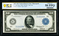 Fr. 1056 $50 1914 Federal Reserve Note PCGS Banknote Choice AU 58 PPQ