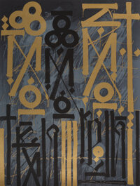 RETNA (b. 1979) Eastern Realm (Gold), 2014 Screenprint in colors on wove paper 24 x 18 inches (61