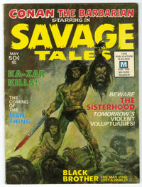 Savage Tales #1 (Marvel, 1971) Condition: FN