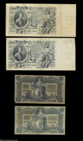 World Currency: , Four Russian Notes.