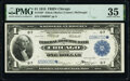 Fr. 729* $1 1918 Federal Reserve Bank Star Note PMG Choice Very Fine 35