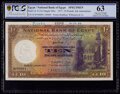 Egypt National Bank of Egypt 10 Pounds 1.4.1937 Pick 23as Specimen PCGS Banknote Choice UNC 63