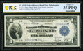 Fr. 717* $1 1918 Federal Reserve Bank Star Note PCGS Banknote Choice VF 35 PPQ