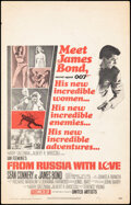 """Movie Posters:James Bond, From Russia with Love (United Artists, 1964). Fine+. Window Card (14"""" X 22""""). James Bond.. ..."""