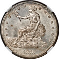 1876-CC T$1 Type Two Reverse MS63 NGC....(PCGS# 40113)