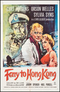 """Movie Posters:Action, Ferry to Hong Kong (20th Century Fox, 1959). Folded, Fine/Very Fine. One Sheet (27"""" X 41""""). Action.. ..."""