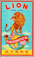 """Movie Posters:Advertising, Firecracker Labels """"Lion"""" and """"Dragon and Tiger"""" (c. 1930s-1940s). Very Fine/Near Mint. (2) (7"""" X 12""""). Advertising. . ... (Total: 2 Items)"""