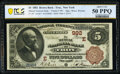 Troy, NY - $5 1882 Brown Back Fr. 467 The Mutual National Bank Ch. # (E)992 PCGS Banknote About Unc 50 PPQ