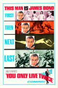 Movie Posters:James Bond, This item is currently being reviewed by our catalogers and photographers. A written description will be available along with high resolution images soon.