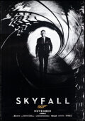 """Movie Posters:James Bond, Skyfall (MGM, 2012). Rolled, Fine/Very Fine. Bus Shelter (48"""" X 70"""") DS Advance. James Bond.. ..."""