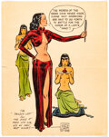 Memorabilia:Comic-Related, Milton Caniff Male Call and Terry and the Pirates Color Prints Group of 5 (c. 1940-50s).... (Total: 5 Items)