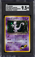 Non-Sport Cards:Singles (Post-1950), 1999 Pokémon Challenge of The Darkness Rocket's Mewtwo (J...