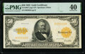 Fr. 1200 $50 1922 Gold Certificate PMG Extremely Fine 40