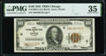 Small Size:Federal Reserve Bank Notes, Fr. 1890-G $100 1929 Federal Reserve Bank Note. PMG Choice Very Fine 35.. ...