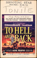 """Movie Posters:War, To Hell and Back & Other Lot (Universal International, 1955). Folded, Fine+. Window Cards (3) (14"""" X 22"""") Reynold Bro..."""