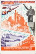 """Movie Posters:Foreign, Soviet Propaganda (R-1968). Folded, Fine/Very Fine. Poster (22.75"""" X 34"""") """"Lenin on Construction."""" Foreign.. ..."""