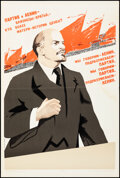 """Movie Posters:Foreign, Soviet Propaganda (R-1956). Folded, Fine/Very Fine. Russian Poster (23"""" X 34"""") """"We say Lenin, by Which We mean the Party, We..."""