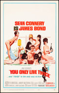 """Movie Posters:James Bond, You Only Live Twice (United Artists, 1967). Fine/Very Fine. Window Card (14"""" X 22"""") Frank McCarthy and Robert McGinni..."""