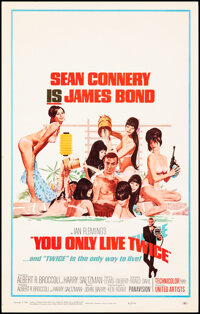 """You Only Live Twice (United Artists, 1967). Fine/Very Fine. Window Card (14"""" X 22"""") Frank McCarthy and Robert..."""
