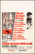 """Movie Posters:James Bond, From Russia with Love (United Artists, 1964). Folded, Fine/Very Fine. Window Card (14"""" X 22""""). James Bond.. ..."""