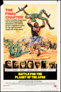 """Movie Posters:Science Fiction, Battle for the Planet of the Apes (20th Century Fox, 1973). Folded, Fine+. One Sheet (27"""" X 40"""") Robert Tanenbaum Artwork. S..."""