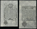 Colonial Notes:New Hampshire, New Hampshire April 1, 1737 3s Cohen Reprint Very Fine;. New Hampshire August 7, 1740 £5 Cohen Reprint Very...