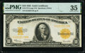 Fr. 1173 $10 1922 Gold Certificate PMG Choice Very Fine 35