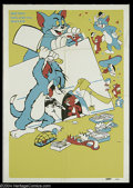 """Movie Posters:Animated, Tom and Jerry Stock (MGM, R-1960's). Silk Screen One Sheet (27"""" X39""""). This origin unknown, stock sheet for the famous Hann..."""